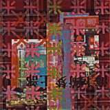BISCHOFF - A Dream of Shanghai #5 - Peinture - ArtFloor.com