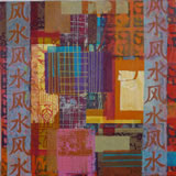 BISCHOFF - A Dream of Shanghai 10 - Peinture - Exposition Galerie d'Art ArtFloor